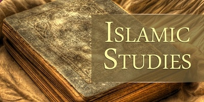 utme requirement for Islamic-Studies