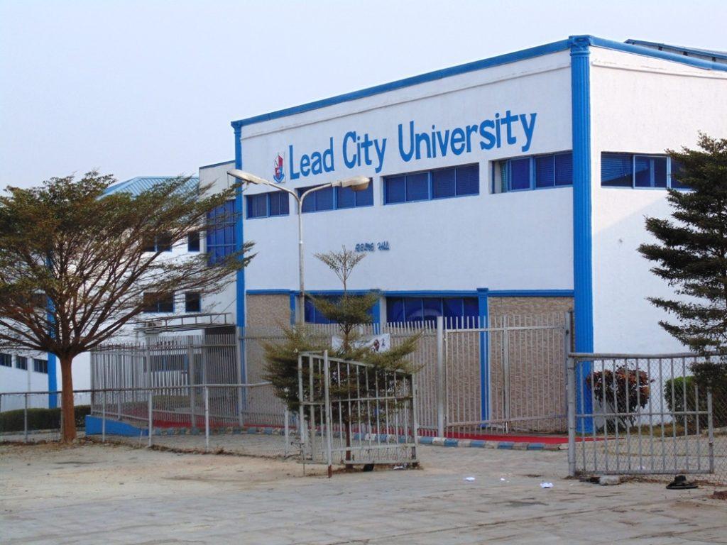 Lead City University Postgraduate Form